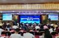 华州区推介优势资源签约项目总投资80.75亿元