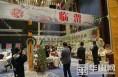 临渭区组团参加跨采会 特色农产品受青睐