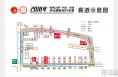 """关于2018年""""丝绸之路""""中国·渭南华山国际自行车赛赛道变更的通知"""