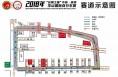 """2018年""""丝绸之路"""" 中国渭南·华山国际自行车赛赛道变更"""