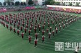 合阳县城关中学举行2018年秋季田径运动会