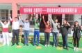 华州区财政局为特殊教育学校的孩子们献爱心 送祝福