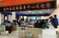 合阳县税务局:积极落实个税改革 优化税务注销工作