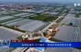 """临渭区建好""""三个园区""""  推进供给侧结构性改革"""