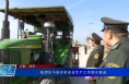 临渭区今秋农机安全生产工作稳步推进
