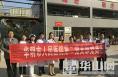 华阴市人民医院组织党员到敬老院开展义诊活动
