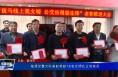 临渭交警大队表彰奖励16名文明礼让驾驶员