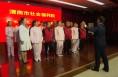 市社会福利院举办庆重阳联欢活动