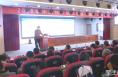 2018年中美脑中风协作组中国行学术会议在渭南市第二医院召开