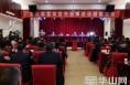 合阳县脱贫攻坚先进代表团参加全国脱贫攻坚先进事迹巡回报告会