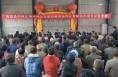 苏陕协作项目在合阳县同家庄镇河塬社区开花结果