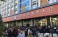 合阳县住建局:栉风沐雨谋保障   披星戴月为民生