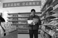 """合阳县21万人受益""""爱心超市"""""""