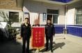 华阴:女子诈骗男友后失联 民警千里追踪巧抓捕