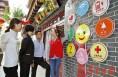 富平县设立先锋驿站 为游客提供10余项服务