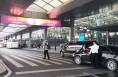 咸阳机场T2、T3航站楼出发层道路将限时5分钟通过