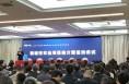 韩城市农高会上签约三十七个项目
