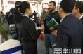 """潼关庆丰村第一书记张宇""""农高会""""为特色农产品代言"""