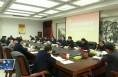 临渭区委全面深化改革领导小组召开第22次会议
