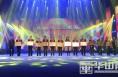 渭南市表彰10位见义勇为平民英雄和28家爱心企业
