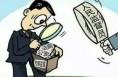 澄城县97名特邀依法行政监督员正式上岗