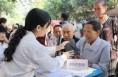 蒲城县积极构建县镇村三级医疗帮扶体系