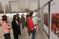 """华州区举行""""庆祝改革开放40周年""""摄影展"""