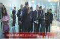 市政协调研渭南高新区工业企业自主创新情况