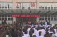 渭南市第一医院心脏中心开诊 权威专家团队加盟造福病患