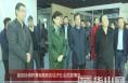 省政协调研渭南高新区经济社会发展情况