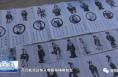 """华阴:古稀老人坚持16年 剪出""""四大名著""""500人物"""