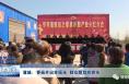 蒲城:香菇开出幸福花 群众脱贫有奔头