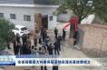 全省规模最大林麝养殖基地在潼关县挂牌成立