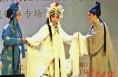 """大荔""""同州梆子""""唱响全国戏曲百戏盛典"""