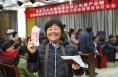 合阳县为1243户扶贫搬迁户发放分红资金近90万元