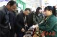 椒香四益漫展厅 韩城花椒在农高会上受青睐