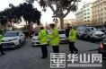 华阴市城区空气严重污染期间实施机动车禁限行交通管理