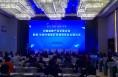 渭南经开招商小分队赴广州开展招商引资和项目对接工作
