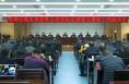 临渭区召开全区落实省委第五巡视组反馈意见整改工作动员会