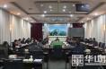 市委召开党建工作领导小组和基层组织建设工作领导小组会议