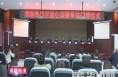 """渭南高新区授予23家单位""""放心消费单位""""称号"""