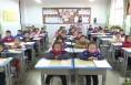 临渭区解放路小学开展《宪法》诵读活动