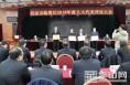 临渭区人大常委会召开2018年度人大代表评议大会