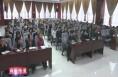 渭南高新区举办新修订《中国共产党纪律处分条例》专题培训讲座