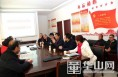 大荔政协开展专题民主监督调研助力优化营商环境
