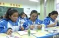 《阳光地带》 渭南初级中学:衍纸艺术 妙趣横生
