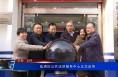 临渭区公共法律服务中心正式启用