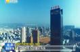 """韩城:抢抓""""一带一路""""机遇 带领本土企业走向海外"""