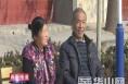 庆祝改革开放四十周年《我的幸福生活》——张波正:平淡生活有平淡的美