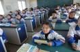 蒲城县实施教育扶贫促进城乡教育均衡发展